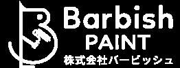 BARBISH ロゴ